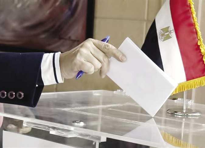 إنتخابات مجلس النواب في مصر
