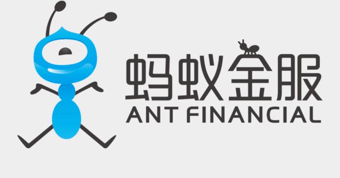 Ant Group الصينية