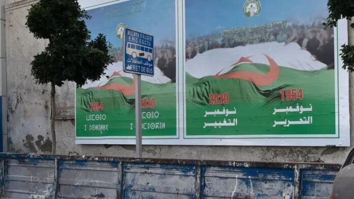 استفتاء الجزائر