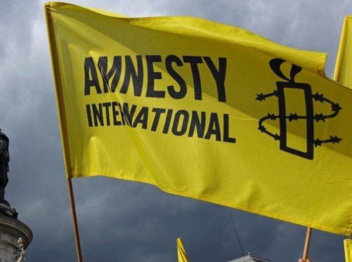 منظمة العفو الدولية تدعو تونس لوقف قمع حرية التعبير على الإنترنت
