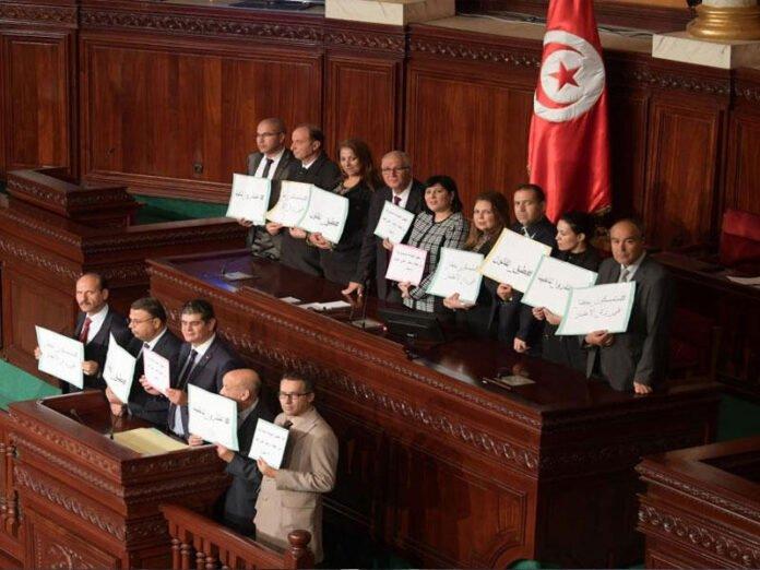 إعتصام داخل البرلمان