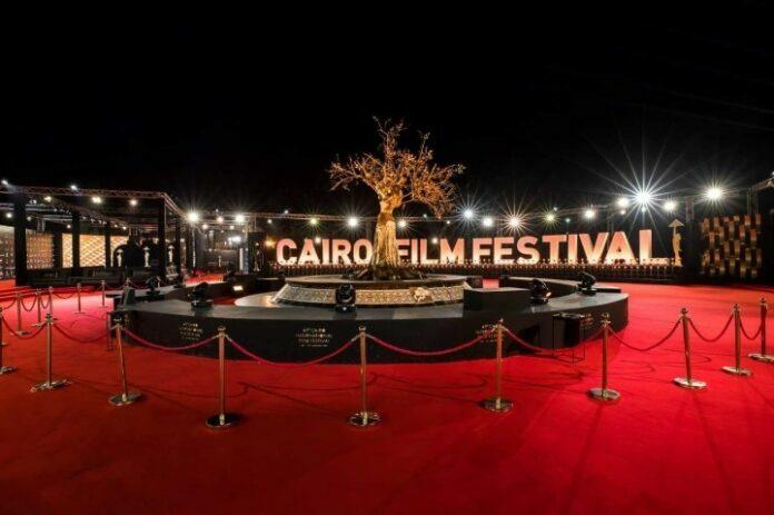 الدورة 42 من مهرجان القاهرة السينمائي الدولي