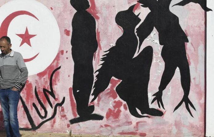 الذكرى العاشرة لاندلاع الثورة