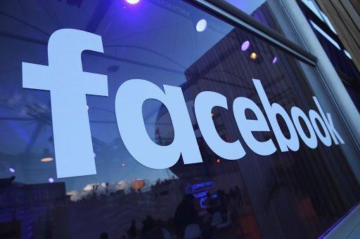 العرض المقدّم من فايسبوك للجنة التجارة الفيدرالية