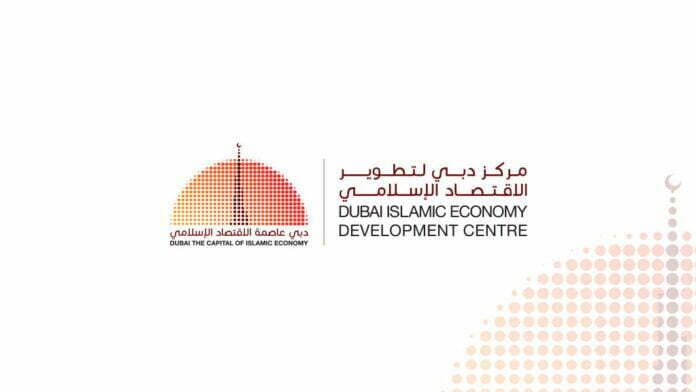دبي ثالث مركز للإقتصاد الإسلامي في العالم