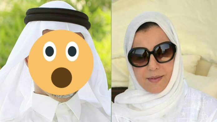 زواج ليلى بن علي