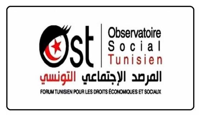 المرصد الاجتماعي التونسي