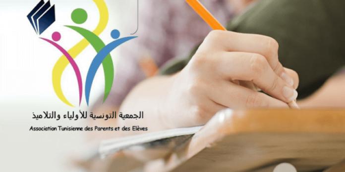 جمعية الأولياء ترفض تعطيل الدروس وجامعة التعليم الثانوي