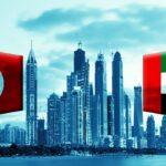 Les Émirats arabes unis et la Tunisie