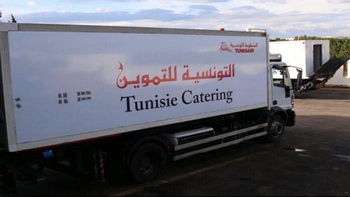 الشركة التونسية للتموين