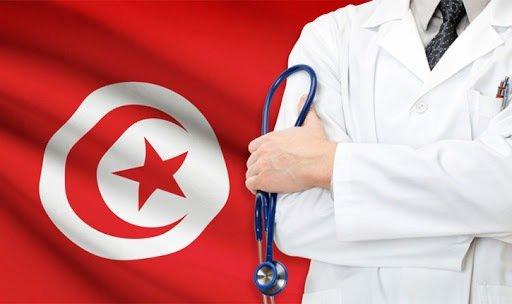 إتحاد الأطباء العامين