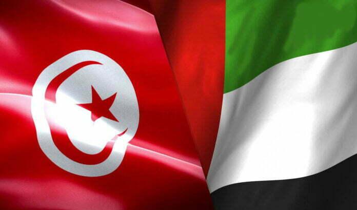 تونس والإمارات