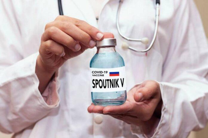 لقاح سبوتنيك الروسي