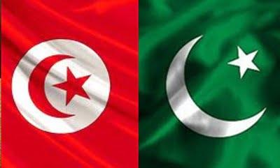 باكستان وتونس تعقدان الجولة الثالثة من المشاورات الثنائية