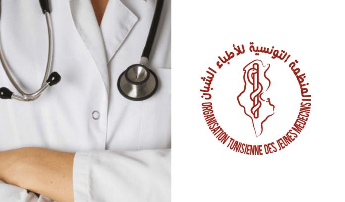 منظمة الأطباء الشبان