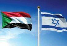 السودان وإسرائيل