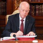 La Tunisie solidaire avec la Jordanie