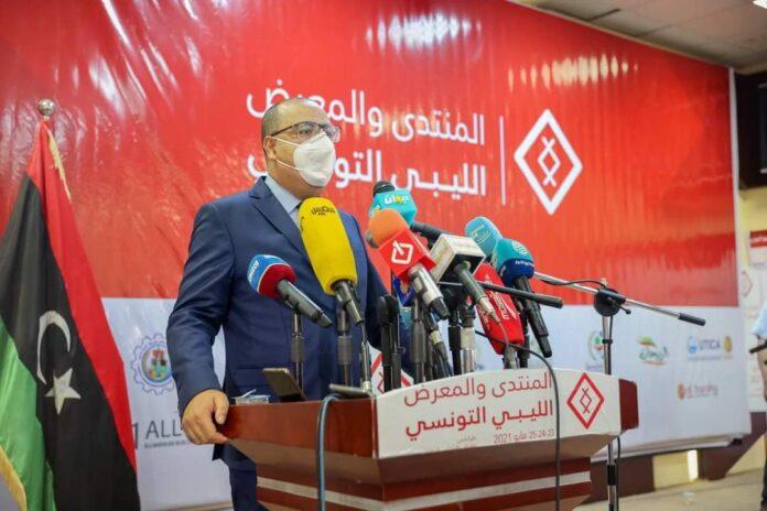 المنتدى الليبي التونسي