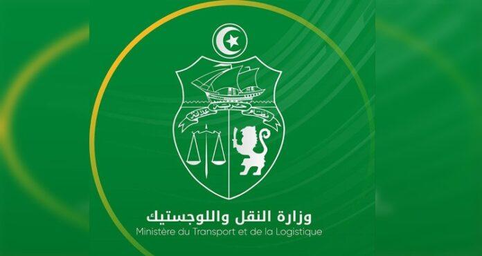 الموانئ التونسية