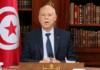 تونس تفتح تحقيقات في فساد حزب النهضة الإسلامي القيادي