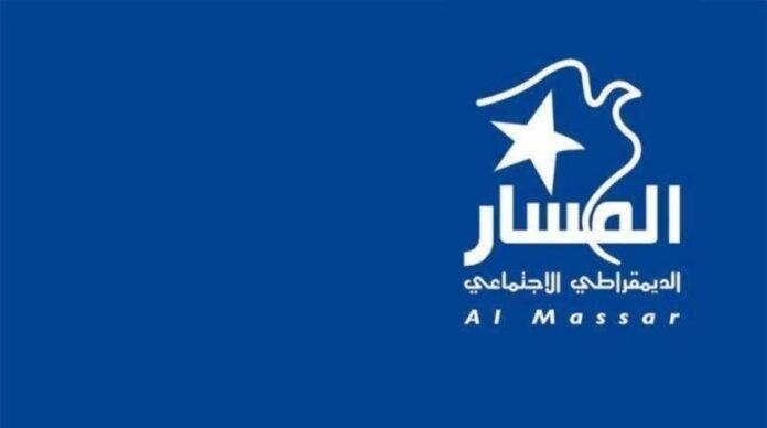 Al-Massar a l'intention d'attaquer le Premier ministre dans le cadre d'une procédure pénale
