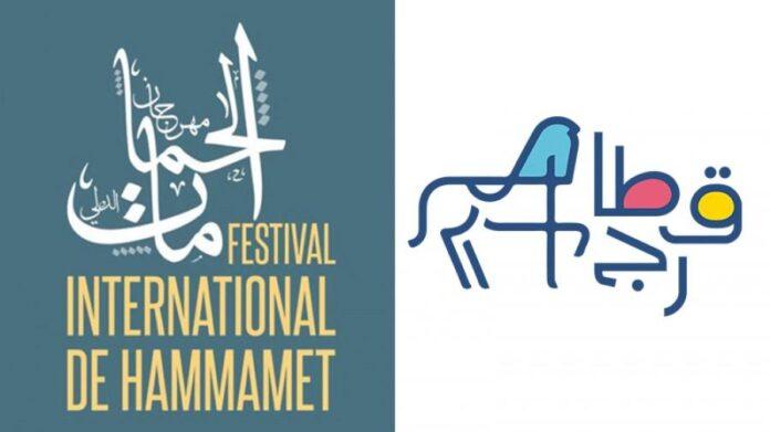 Festivals de Carthage et Hammamet en méthode numérique