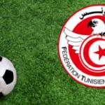 La Fédération tunisienne de football