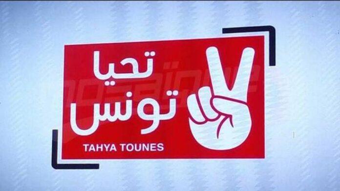 Tahya Tounes appelle à établir une feuille de route