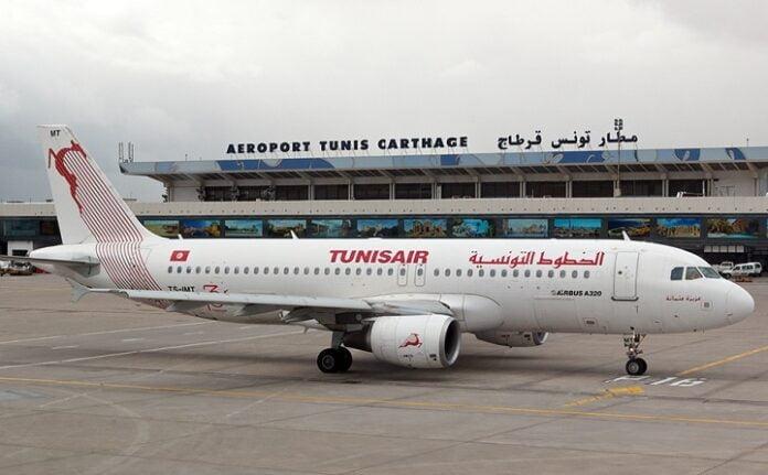 Tunisair : Nouvelles froideur sur les déplacements beauté l'Espagne