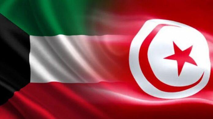 الكويت وتونس