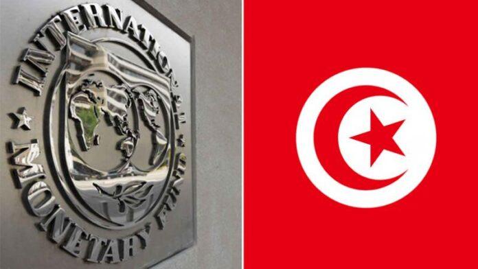 العلاقة بين تونس و صندوق النقد الدولي