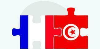 شروط السفر من تونس إلى فرنسا