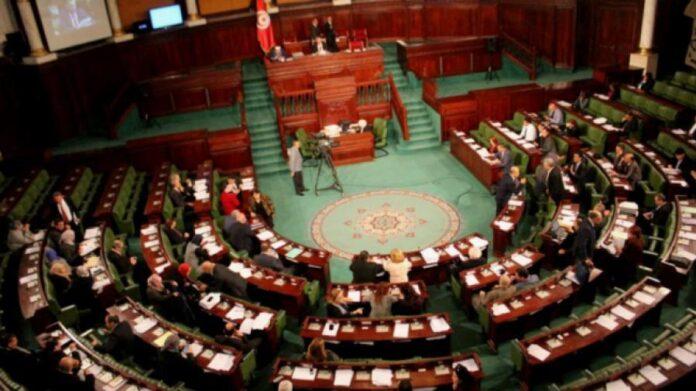 Ils leur demandent également de participer à une réunion qui sera programmée ultérieurement pour reprendre les travaux du Parlement.