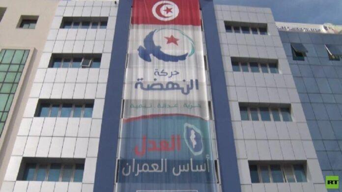 استقالات من حزب النهضة في تونس