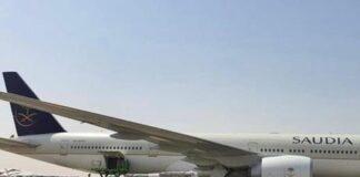 السعودية ترسل المزيد من المساعدات الطبية إلى تونس