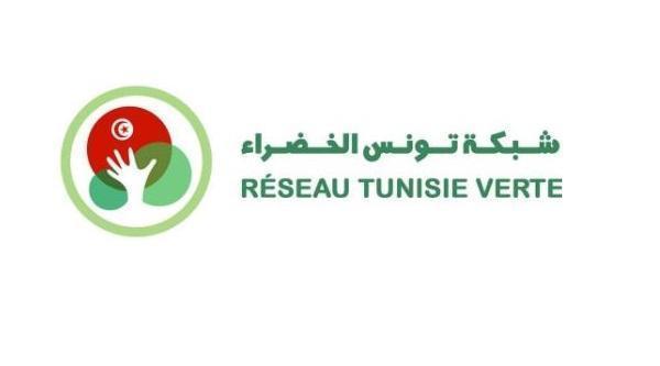 شبكة تونس الخضراء تتفاعل مع البيانات الرسمية وتدعو إلى إعادة الحاويات إلى إيطاليا