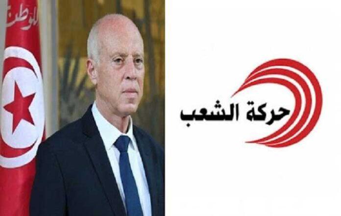 عزز التزام قيس سعيد بعدم العودة حتى يوليو. . 25