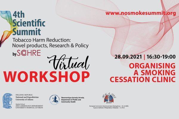 Réduction des effets nocifs du tabac