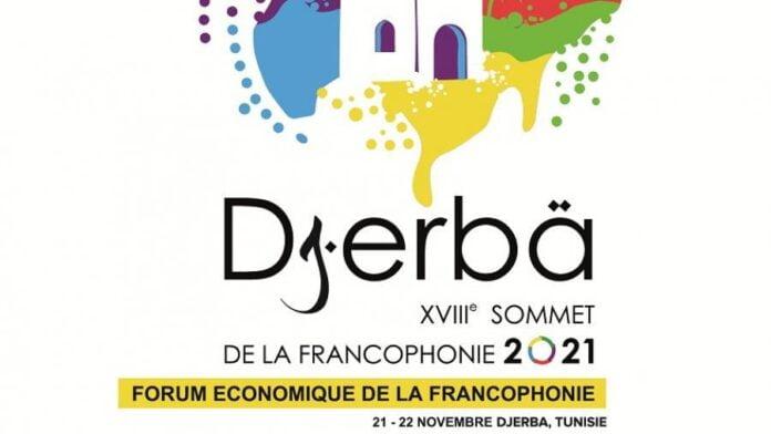 Festival de Djerba-Le Forum de la Francophonie « FEF Djerba 2021 » se tiendra les 21 et 22 novembre à Djerba, sous le thème « Pour une croissance commune dans le monde francophone », dans le but de promouvoir la coopération économique entre les pays de la région francophone dans de nombreux domaines dont investissement et numérisation.