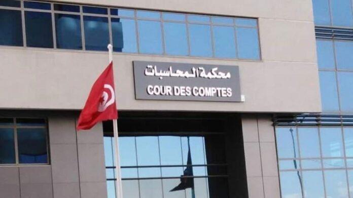 Bureau de vérification- Il est à noter que le Syndicat des juges de la Cour des comptes a tenu dimanche sa troisième conférence électorale à Hammamet. Les deux juges, Kamel Farahati et Ayman Al-Ajili, ont été élus respectivement président et vice-président de la fédération.